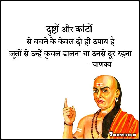 Kaante Aur Devil Quotes in Hindi by Chanakya Sayings