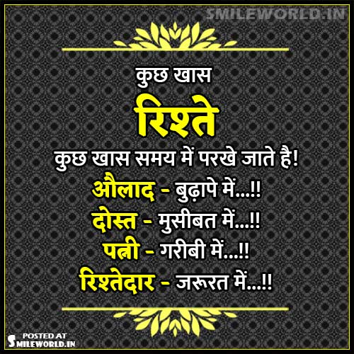 happiness par niband in hindi Essay on good health is the secret of happiness in hindi article shared by  read this essay on good health is the secret of happiness in hindi language.