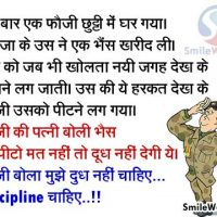 Soldier Fauji Ki Bhains Military Jokes in Hindi