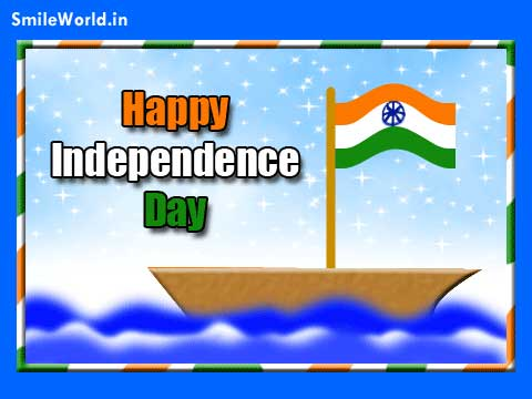 Latest 15 August Independence Day Wishes