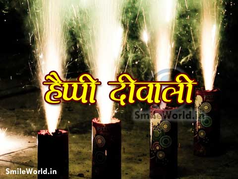 Happy Diwali Photo in Hindi for Facebook Status Update
