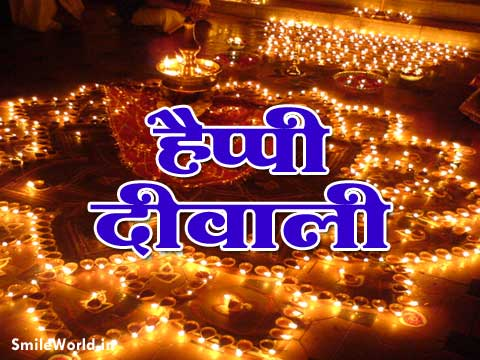 Latest Diwali Hindi Greetings for Facebook Friends