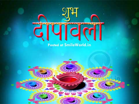 Shubh Diwali Hindi Greeting Cards Wallpapers and Images