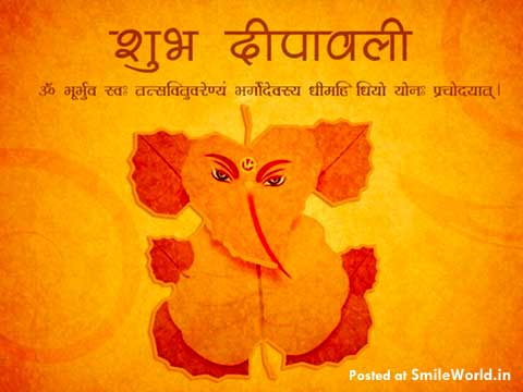 Hindi Shubh Diwali Images for Whatsapp and Facebook Status