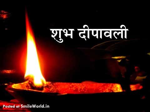 Beautiful  Shubh Diwali Hindi Wishes for Facebook Friends