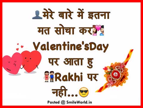 Valentine Day Attitude Status in Hindi for Facebook