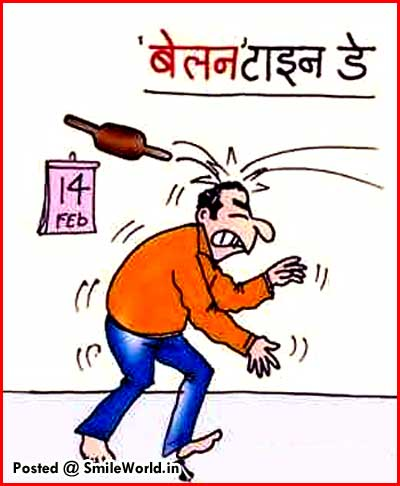 Valentine Day Funny Images for Facebook in Hindi