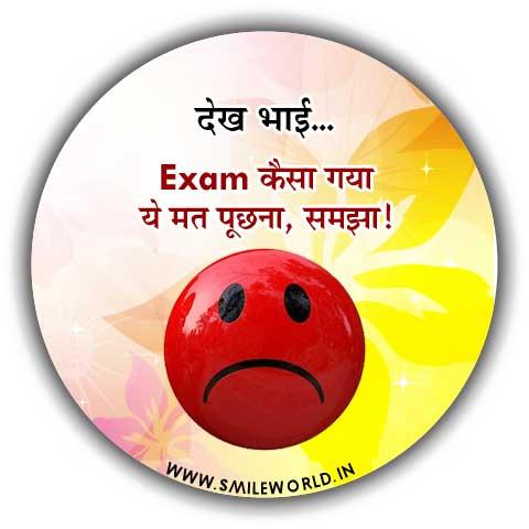 Dekh Bhai Exam Kaisa Gaya Ye Mat Puchna Whatsapp Hindi DP