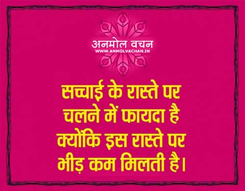 Funny Hindi Sayings For Good Morning | Holidays OO