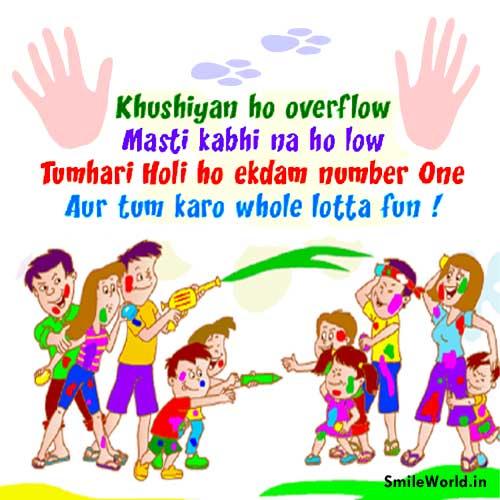 Cute Kids Happy Holi Cartoon Wishes in English