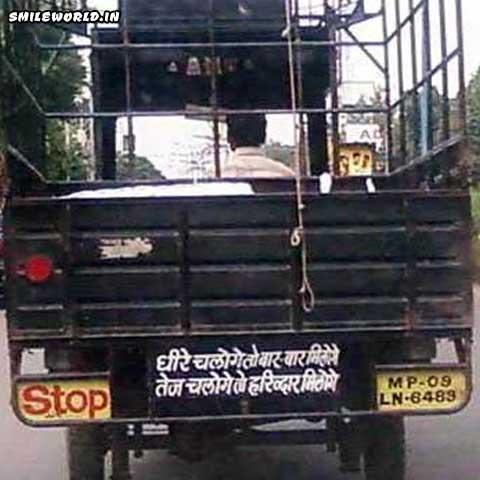Tez Chaloge To Hariduwar Milenge