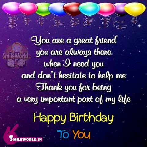 Happy Birthday To You Wishes Images in English