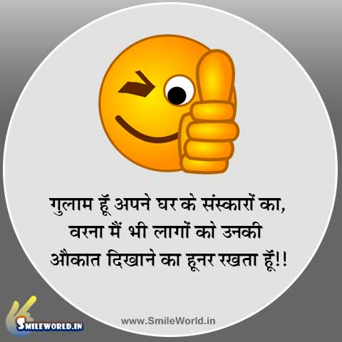 Best Attitude Boy Status in Hindi Images Thoughts