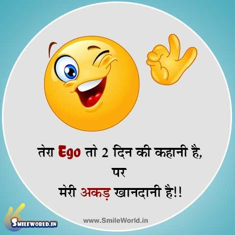 Meri Akad Khandani Hai Attitude Status in Hindi Images
