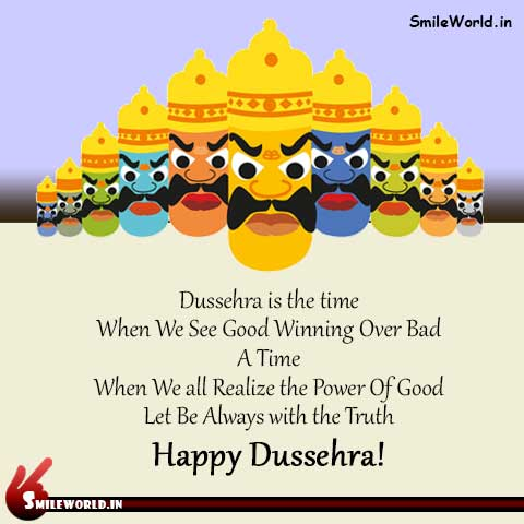 Dussehra Images for Facebook DP Status