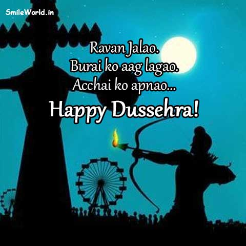 Happy Vijayadashami Images Wallpapers