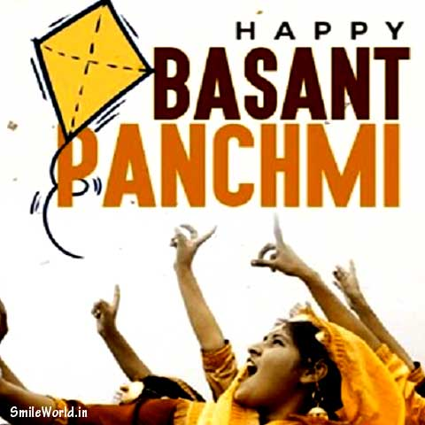 Best Wishes of Basant Panchami in Hindi With Images