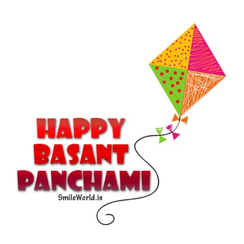 Best Wishes of Basant Panchami in Hindi