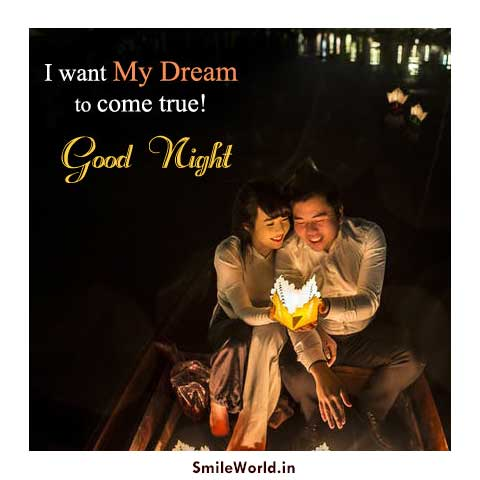 I Want My Dream to Come True Good Night Images