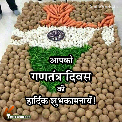 Indian Republic Day Wishes in Hindi Images