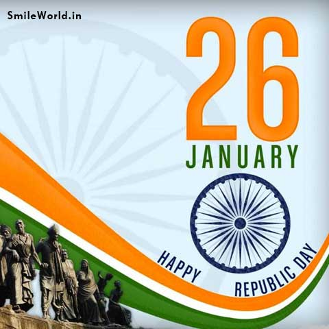 Latest Happy Republic Day Thoughts in Hindi Status