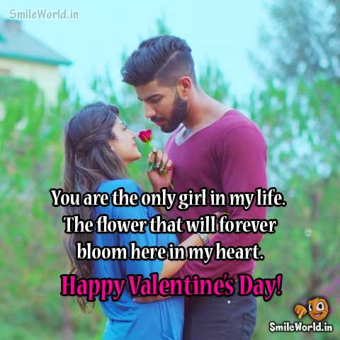 Valentine Day Cute Wishes for Girlfriend With Image