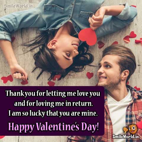 Valentine Day Wishes to Girlfriend in English