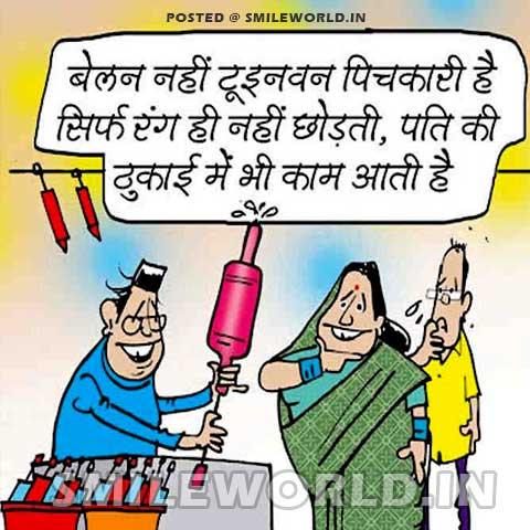 Funny Holi Pati Patni Cartoon Pictures in Hindi