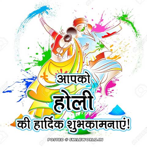 Happy holi wishes image in hindi
