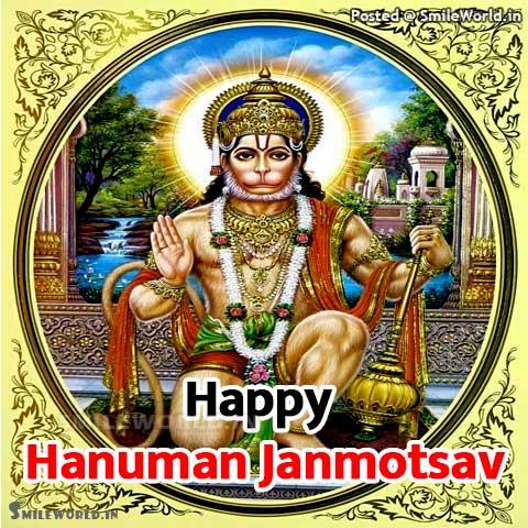 Happy Hanuman Janmotsav Pictures for Facebook