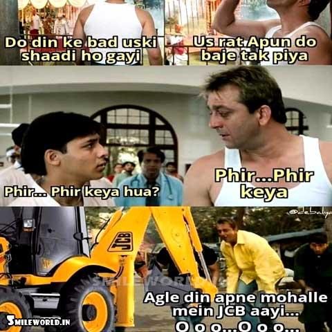 JCB Ki Khudai Latest Meme Funny Images