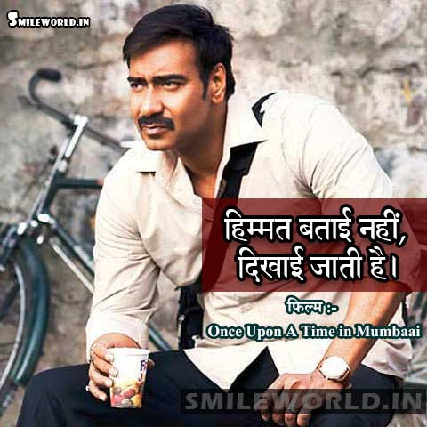 Once Upon A Time in Mumbaai Ajay Devgan Quotes in Hindi