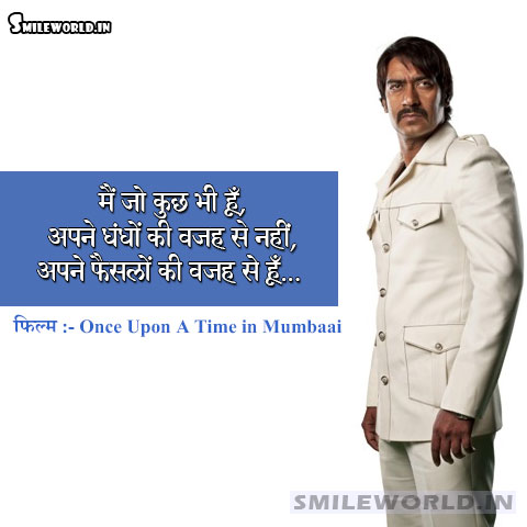 Once Upon A Time in Mumbaai Film Movie Ajay Devgan Dialogues in Hindi