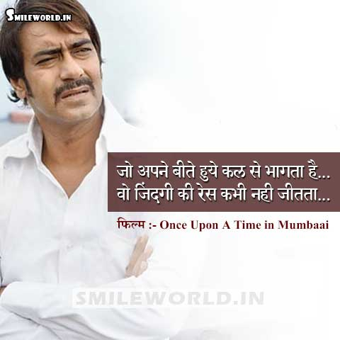 Once Upon A Time in Mumbaai Motivational Dialogues in Hindi