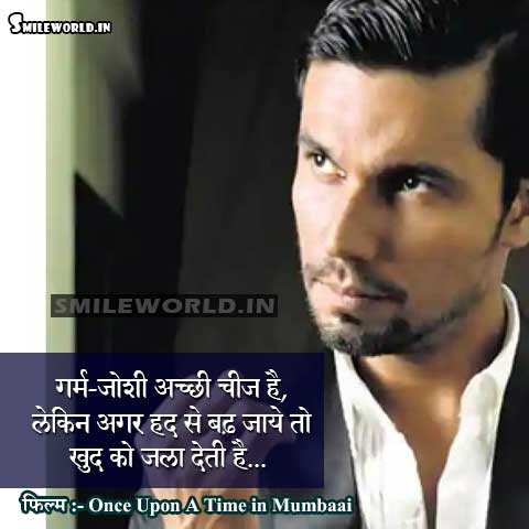 Once Upon A Time in Mumbaai Movie Motivational Quotes in Hindi