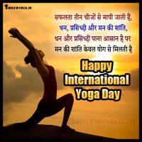 Antarrashtriya Yoga Divas Wishes Status in Hindi