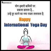 Happy World Yoga Day Status Images for Whatsapp
