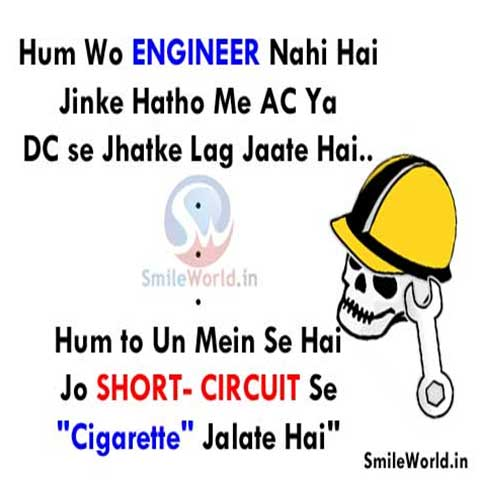 Environmental engineer quotes