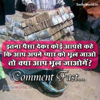 Hindi Love Question Comment Fast Images