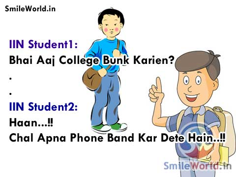 IIN Student Funny Hindi Jokes