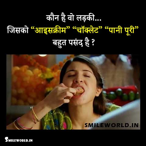 Questions to Ask Whatsapp Friends in Hindi Images