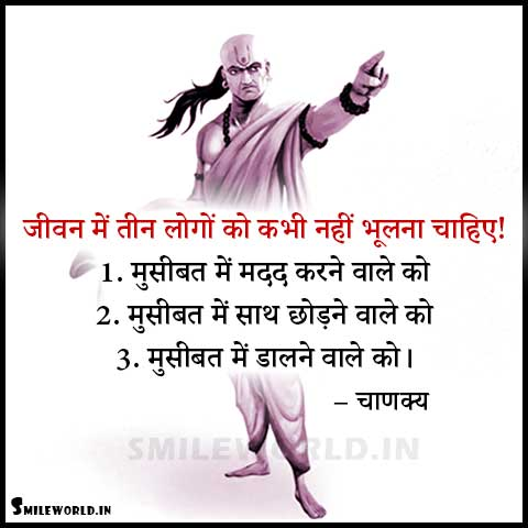 Zindagi Jeevan Musibat Quotes in Hindi With Images