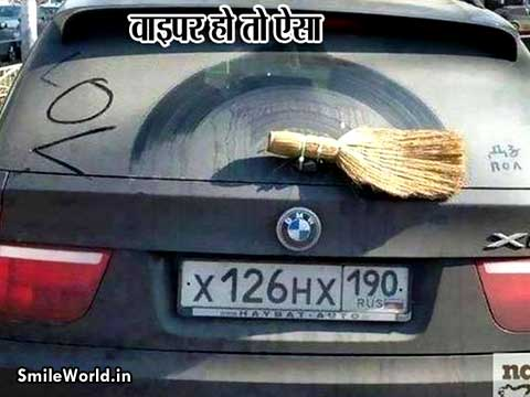Funny Pictures With Hindi Captions for Facebook