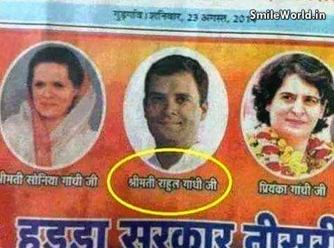 Shrimati Rahul Gandhi Funny Banners in India