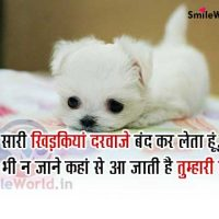 Yaadein Miss You Sad Shayari in Hindi Images