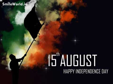 Latest 10 Image Of Indian Independence Day Wishes Greetings