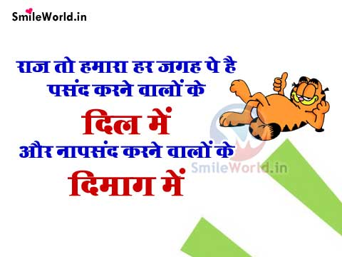 Best Attitude Status in Hindi Language With Images