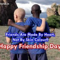 Friends Are Made By Heart Happy Friendship Day