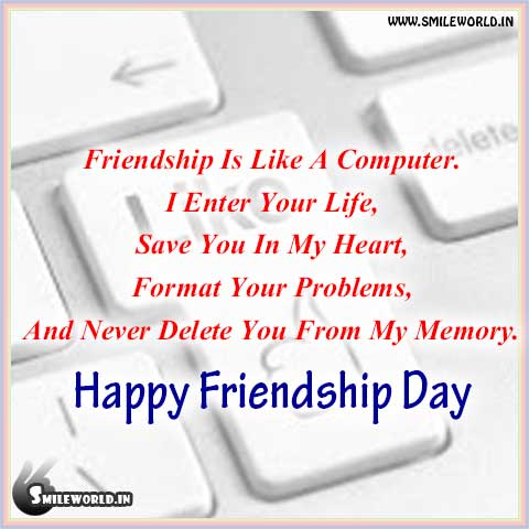 Friendship Is Like A Computer Happy Friendship Day Quotes