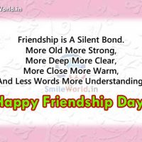 Happy Friendship Day Quotes in English Greetings